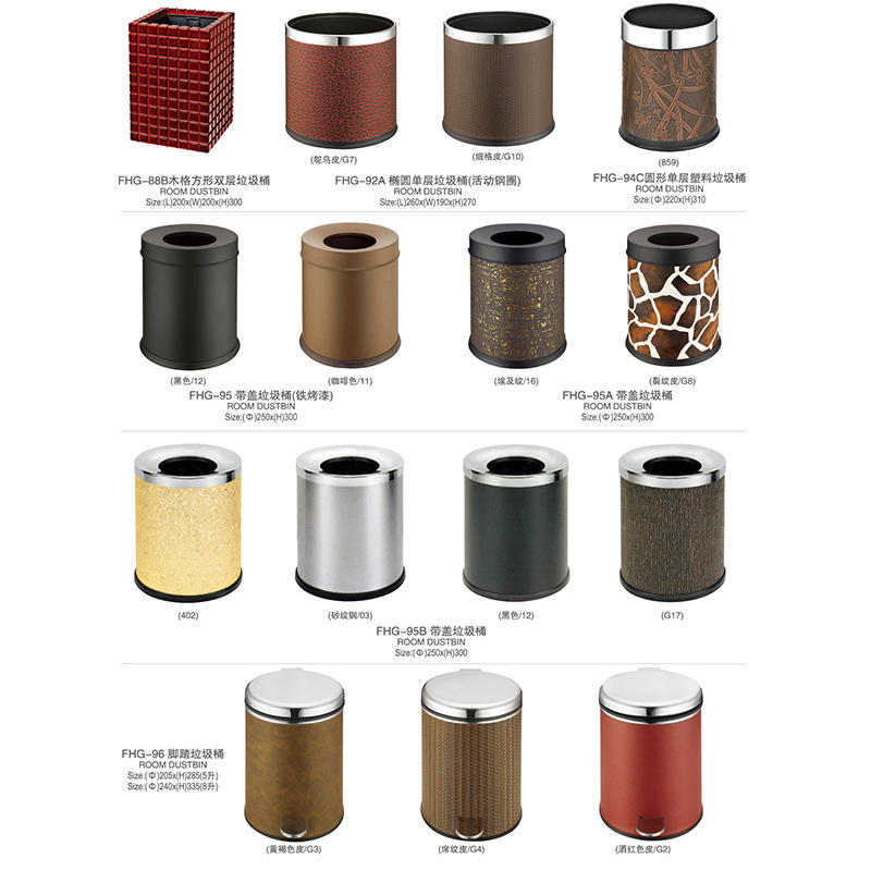 Hotel room leather waste bin,leather dustbin