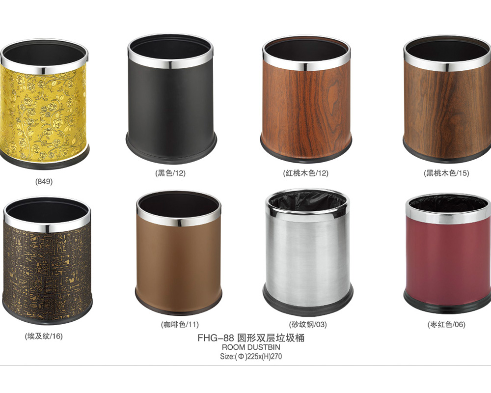 Fenghe-Hotel Room Leather Waste Bin | Hotel Room Trash Cans | Fenghe