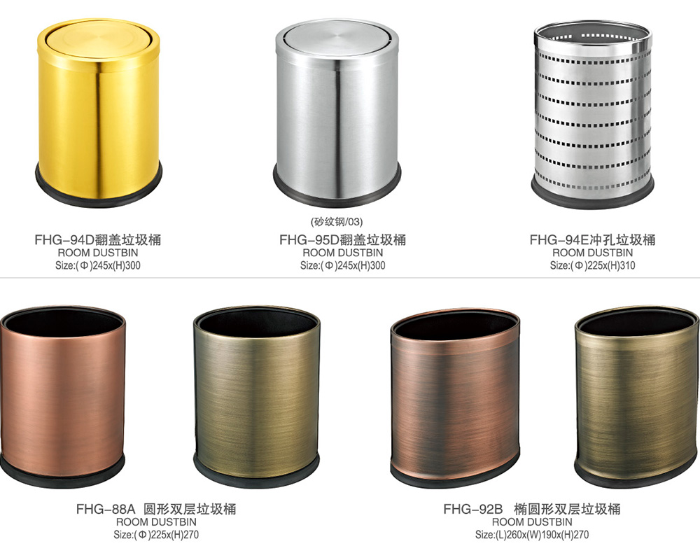 Fenghe-Hotel Room Leather Waste Bin | Hotel Room Trash Cans | Fenghe-1