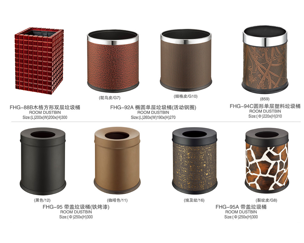 Fenghe-Hotel Room Leather Waste Bin | Hotel Room Trash Cans | Fenghe-2