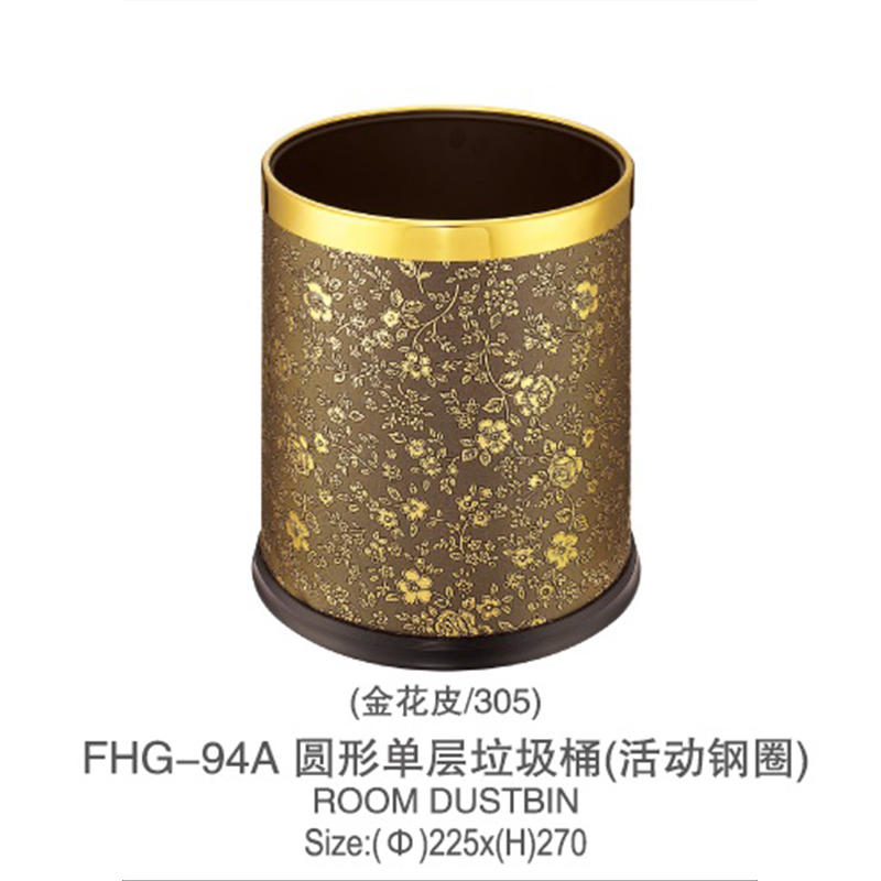 Fenghe affordable hotel room trash cans factory for hotel