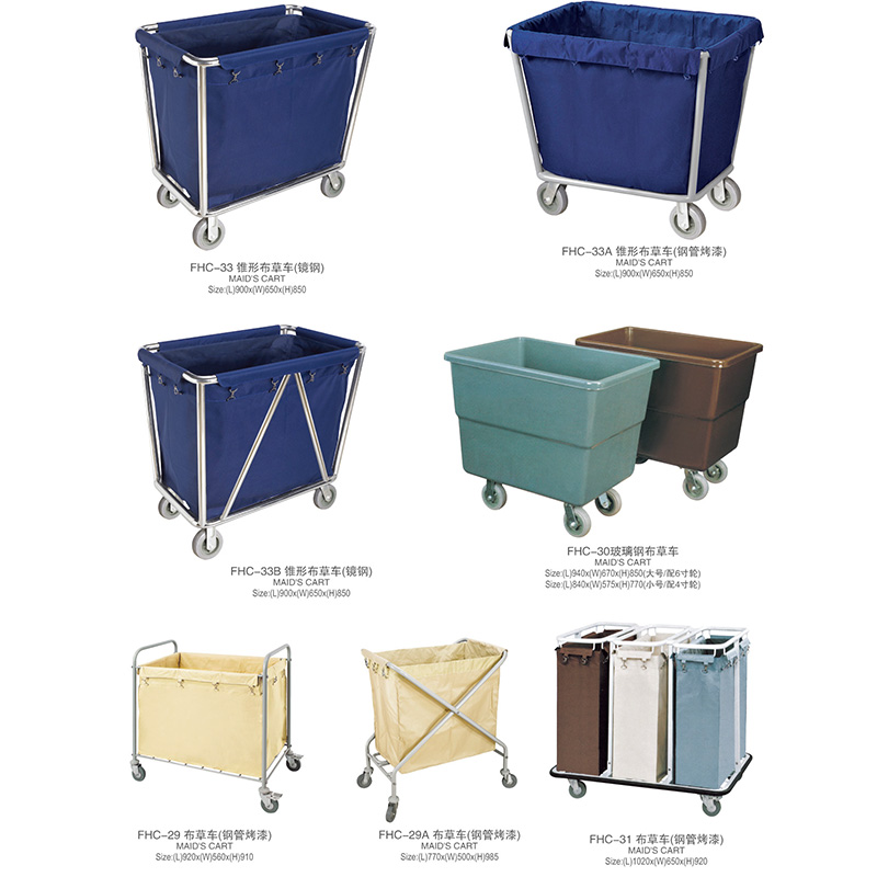 Fenghe-Hotel Linen Cart Housekeeping Trolley Hotel Laundry Trolley | Fenghe-4