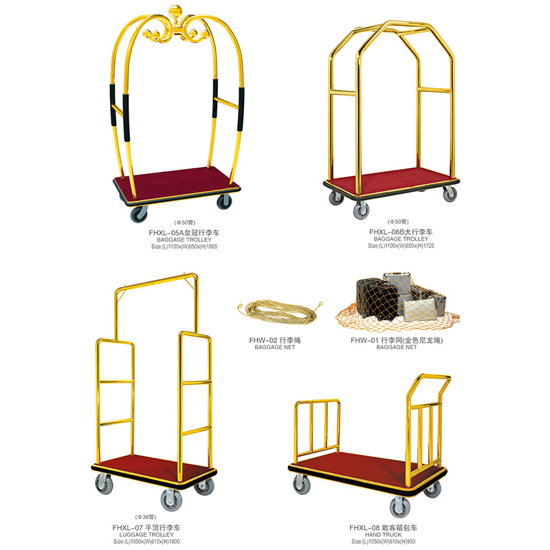Fenghe xl07 hotel luggage trolley overseas trader for motel-Fenghe-img-1