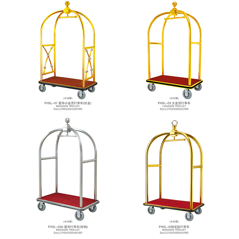 Fenghe xl07 hotel luggage trolley overseas trader for motel-Wholesale Hotel Supplies- hotel supplies-1