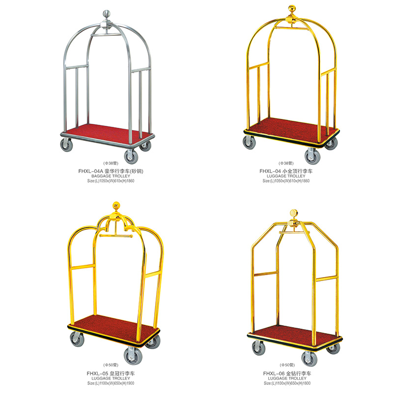 Fenghe-Find Steel Luggage Trolley Hotel Luggage Dolly From Fenghe-2