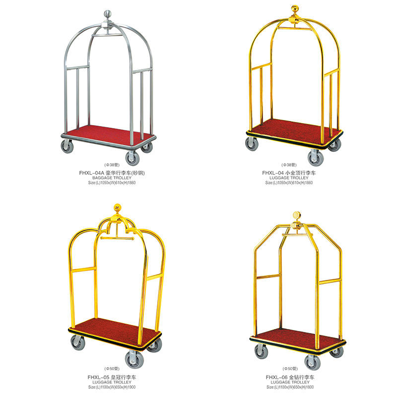 Fenghe OEM ODM stainless steel luggage trolley lobby for hotel