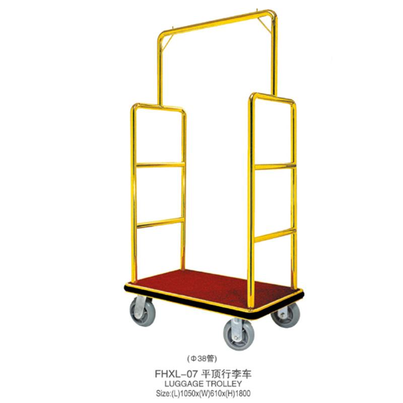 Fenghe-Bellmans Cart Hotel Luggage Trolley Titanium Flat Top Luggage Cart