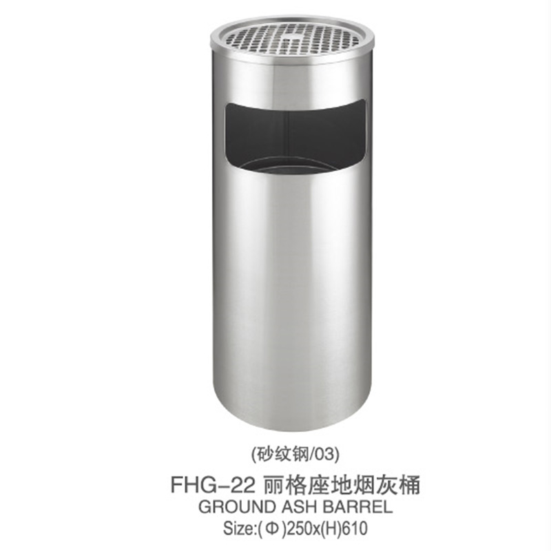 Fenghe-Find Litter Bin With Ashtray Ashtray Bin On Fenghe Hotel Supplies