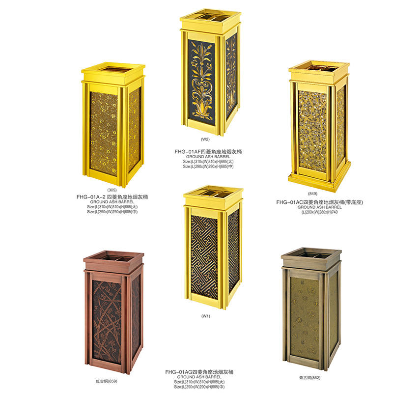 smokers bin outdoor lobby wood smoking bin Fenghe Brand
