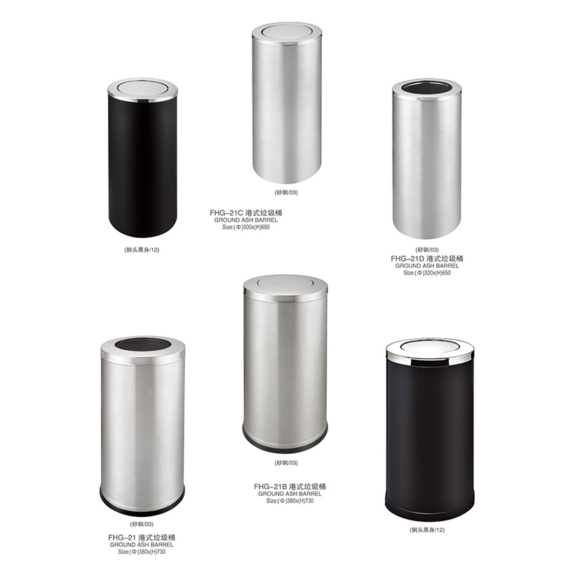 Fenghe 5 star service smoking dustbin overseas market for sale-5