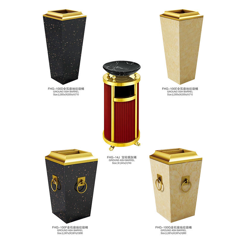 Hotel lobby titanium ashtray bin wood ground ash barrel