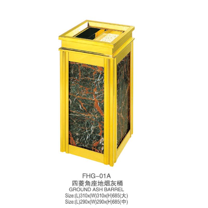 Fenghe-High-quality Cigarette Disposal Bin | Hotel Lobby Titanium Ashtray Bin