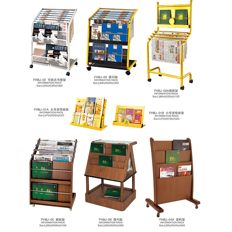 Fenghe best quality newspaper rack purchase online for importer-4