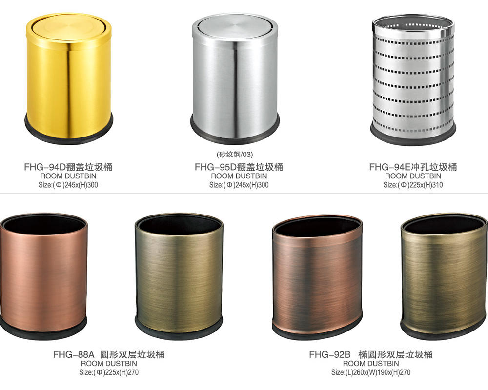 Fenghe-Manufacturer Of Bedroom Waste Bins Hotel Guest Room Dustbin Trash Can Stainless-1