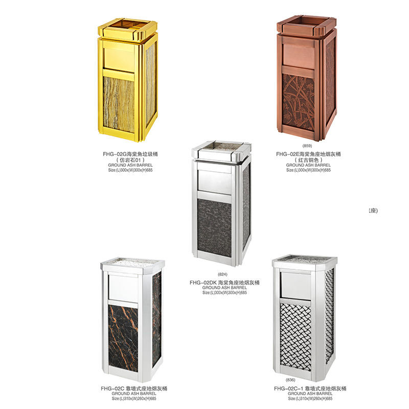 Fenghe-Professional Cigarette Disposal Bin Smokers Bin Outdoor Supplier-2