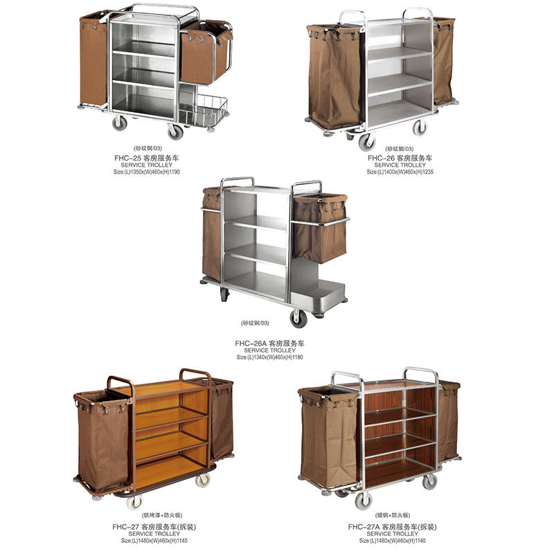 Fenghe laundry hotel housekeeping maid cart trolley factory-2