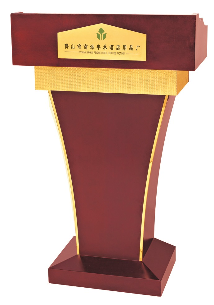 Fenghe-Pulpit Lectern, Hotel Wooden Design Rostrum For Speechhotel Podiumlectern-9