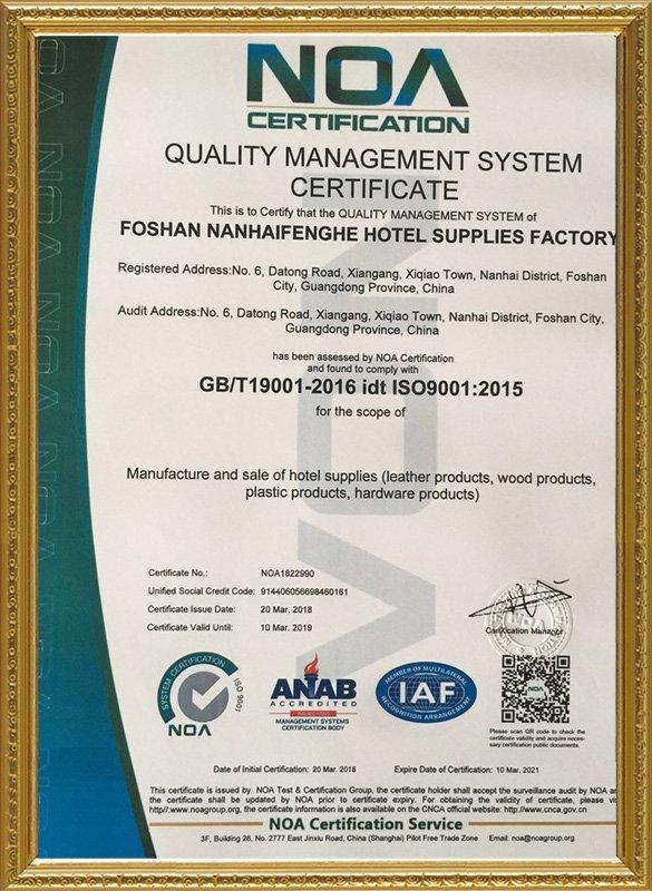 standardacrylic tray bathroom overseas trader for hotel-8