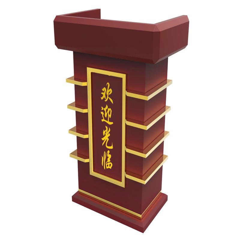 Hotel wood speech lectern rostrum church pulpit podium