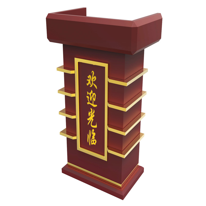 Fenghe-Oem Odm Rostrum Stand Price List | Fenghe Hotel Supplies