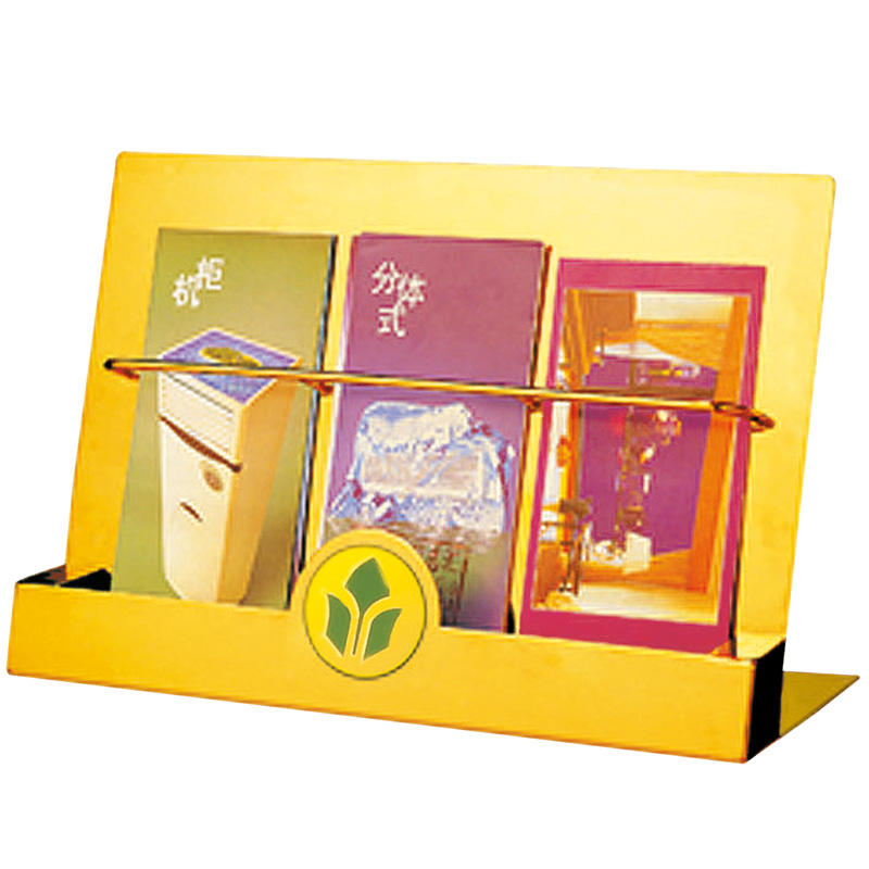 Fenghe customized newspaper rack quick transaction for hotel