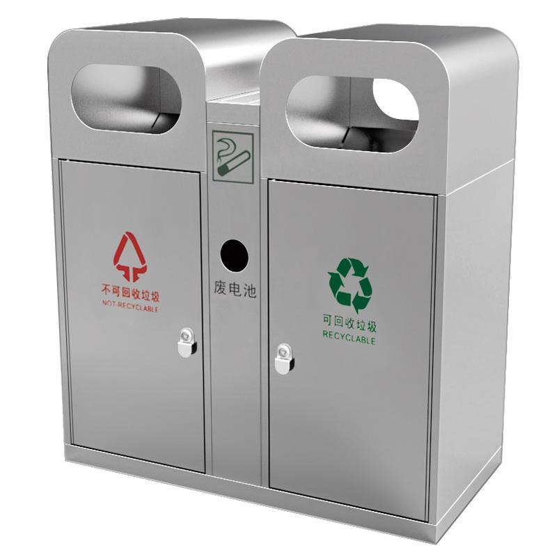Battery recycle can rubbish bin waste dustbin trash can