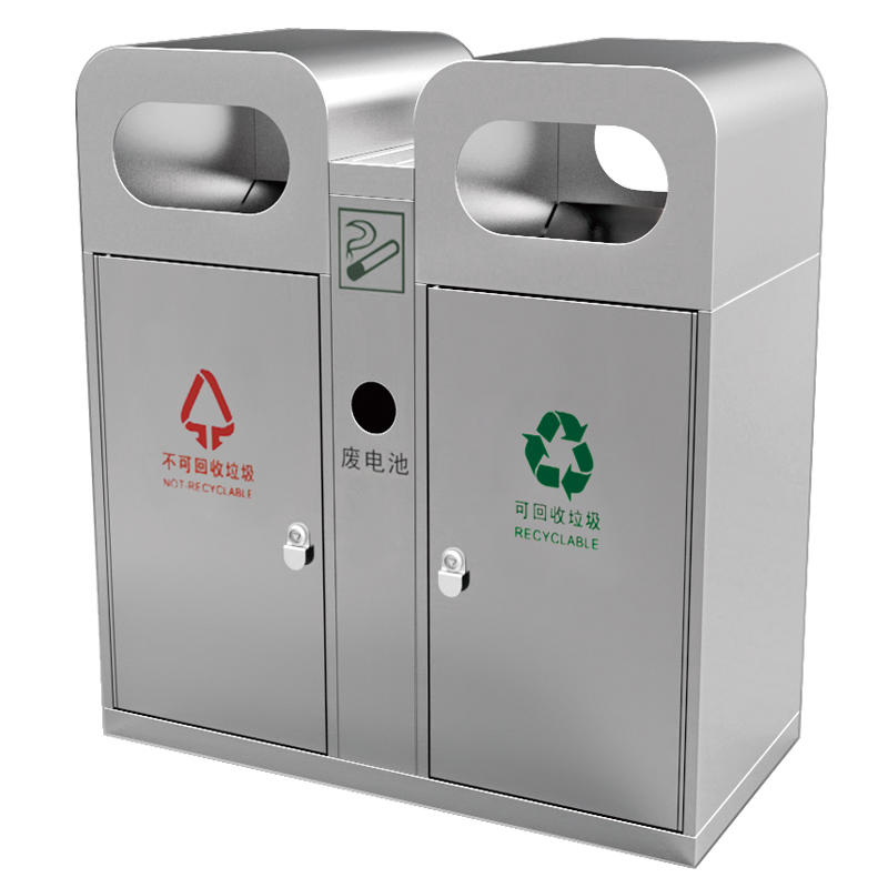 Battery recycle can rubbish bin waste dustbin trash can