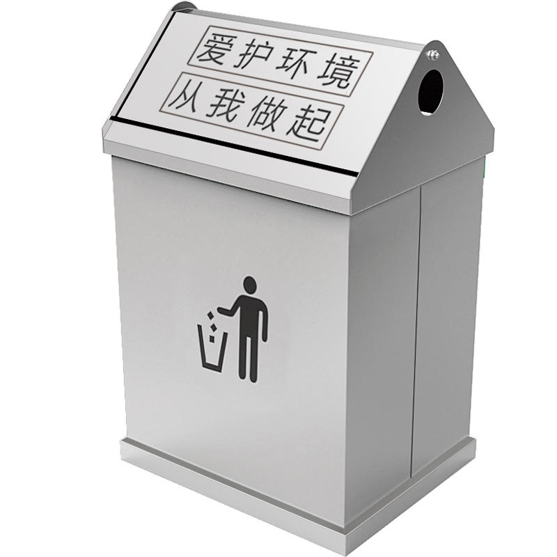 Outdoor stainless steel recycling swing lip garbage can waste bin
