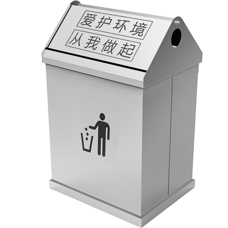 Fenghe-Oem Odm Outdoor Trash Can Price List | Fenghe Hotel Supplies-5
