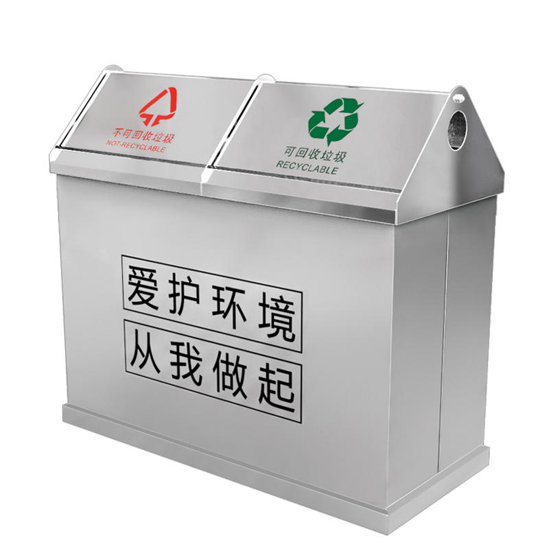 Outdoor recycling silver flip garbage bin waste bin trash bin