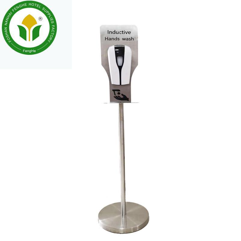 Electric sensor automatic hand sanitizer stand soap dispenser
