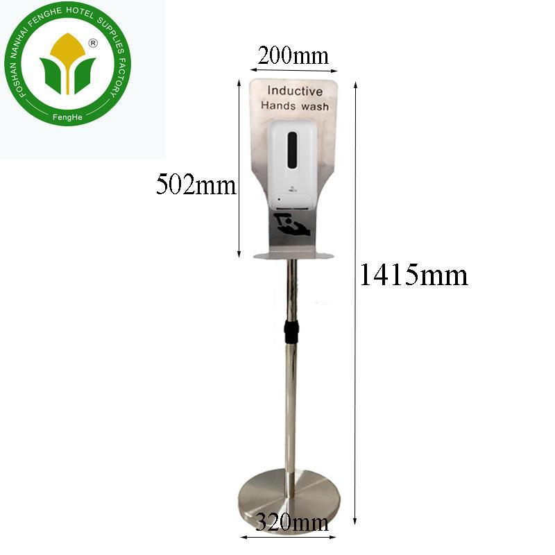 Sensor automatic stainless steel standing hand sanitizer dispenser